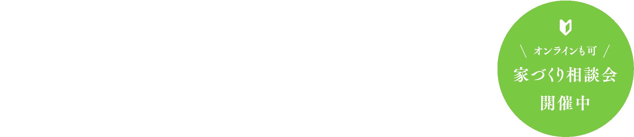 TETSU-BRAVE DESIGN STUDIO